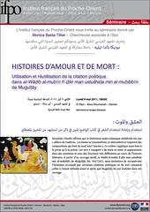 Séminaire : Histoires d'amour et de mort : Utilisation et réutilisation de la citation poétique, par Monica Balda-Tillier (Damas, 9 mai 2011, 18h)