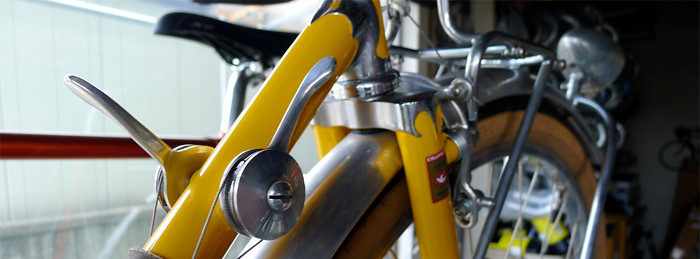 Cycle Store Hirose
