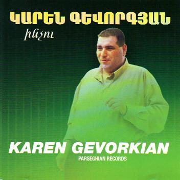 Karen Gevorkian