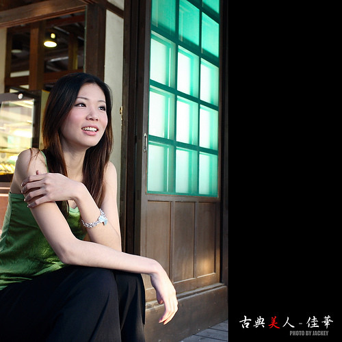 [活動公告]2011/06/12(日)新手人像外拍團 {新竹}