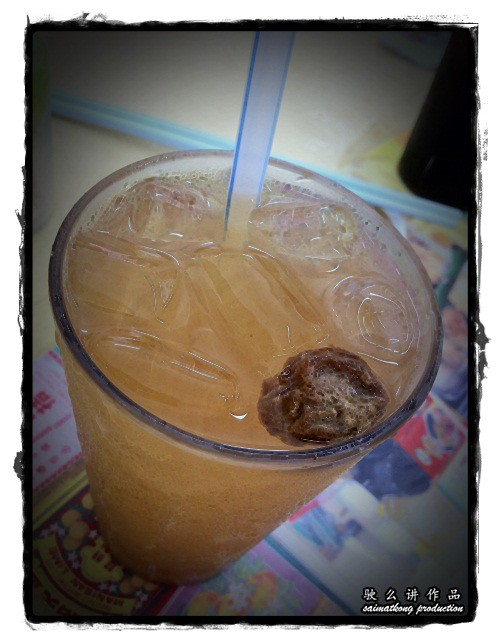 Sour Plum Juice 酸梅水