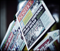 (19:82s) Tags: news digital paper studio 1982 dof bokeh malaysia kuala rahman nikkor jalan dm abdul lumpur surat kosmo khabar tuanku jalantar mukmin bokeru 50mmƒ14d