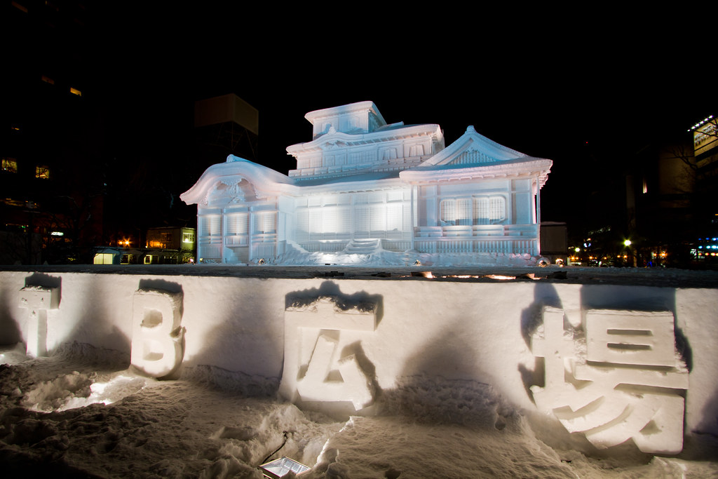 Cool Ice Sculpture