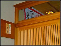 15032004-mokuroku7 (Lau_chan) Tags: kyoto maiko geiko geisha gion kioto mokuroku omisedashi