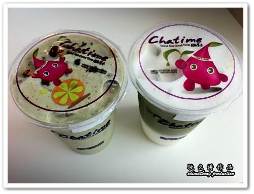 Chatime Bubble Tea