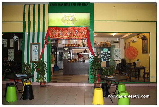 Ama Dessert @ Pan Palace Plaza, Taman Lip Sin