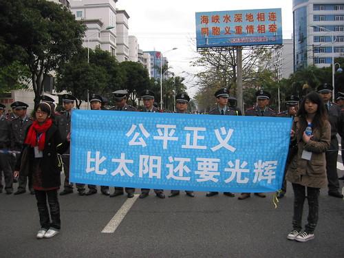 06 王荔蕻摄:福建三网民案开庭,持横幅者为三网民的孩子