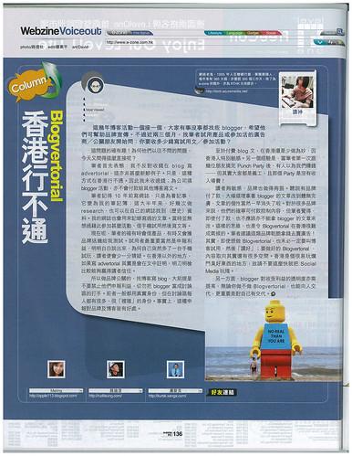 img-705122702-0001
