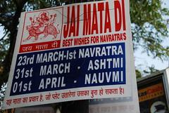 Navratra (Let Ideas Compete) Tags: new india sign poster delhi newdelhi indianculture navratra incredibleindia