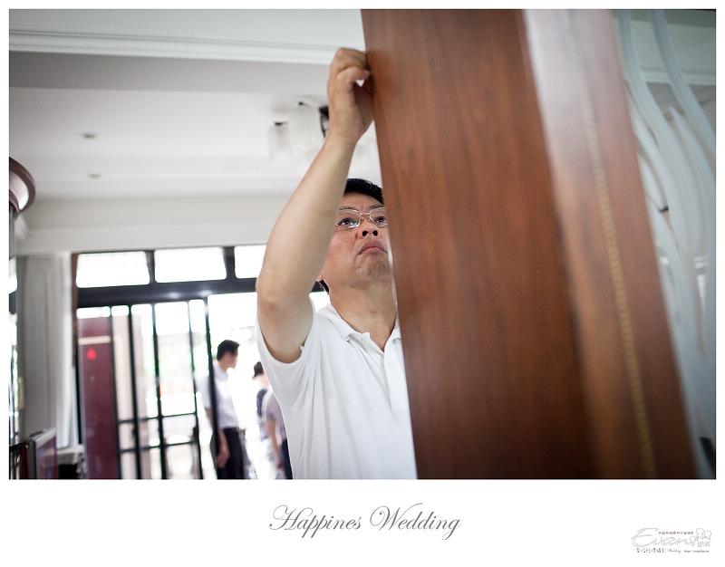 [婚禮攝影]承澤&佩蓉 婚禮紀錄_017