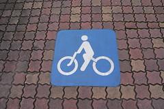 Cycle Lane Kumamoto