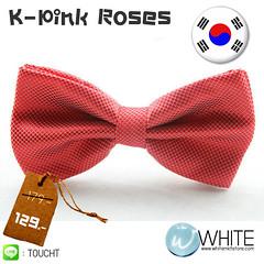 K-Pink Roses - หูกระต่าย สีแดงอมชมพู ผ้าเนื้อลาย สไตล์เกาหลี