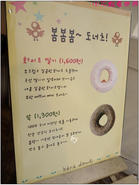 明洞Hara donats (8).JPG