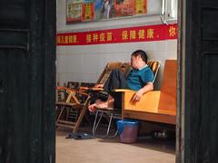 evening nap xingping (1) (anwoody) Tags: resized for flickr xingping china streetlife