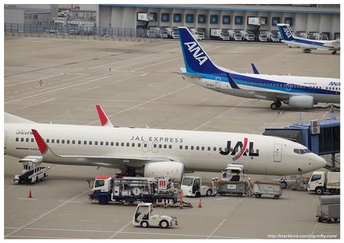 Airplane #06