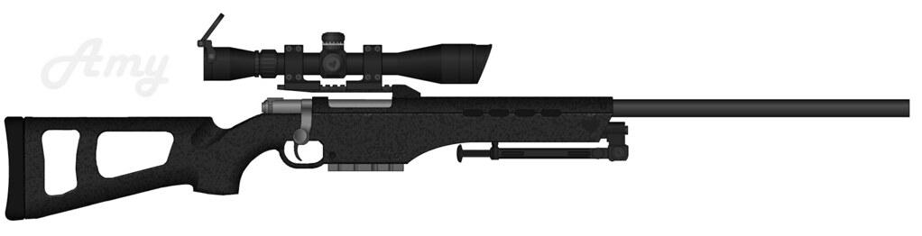 Camo'd sniper rifle