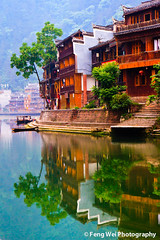Memory of Fenghuang 印象凤凰 (Feng Wei Photography) Tags: china morning travel light summer wallpaper mist color reflection water beautiful beauty landscape scenery colorful asia scenic culture 中国 旅游 majestic oldtown fenghuang hunan 古镇 凤凰 湖南 湘西 地理 亚洲 100commentgroup dblringexcellence