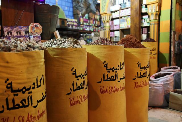 エジプト、カイロのスパイス屋