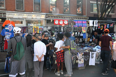 Atlantic Antic 2016 (zaxouzo) Tags: atlanticantic brooklyn 2016 nikond90 people public atlanticavenue streetfair