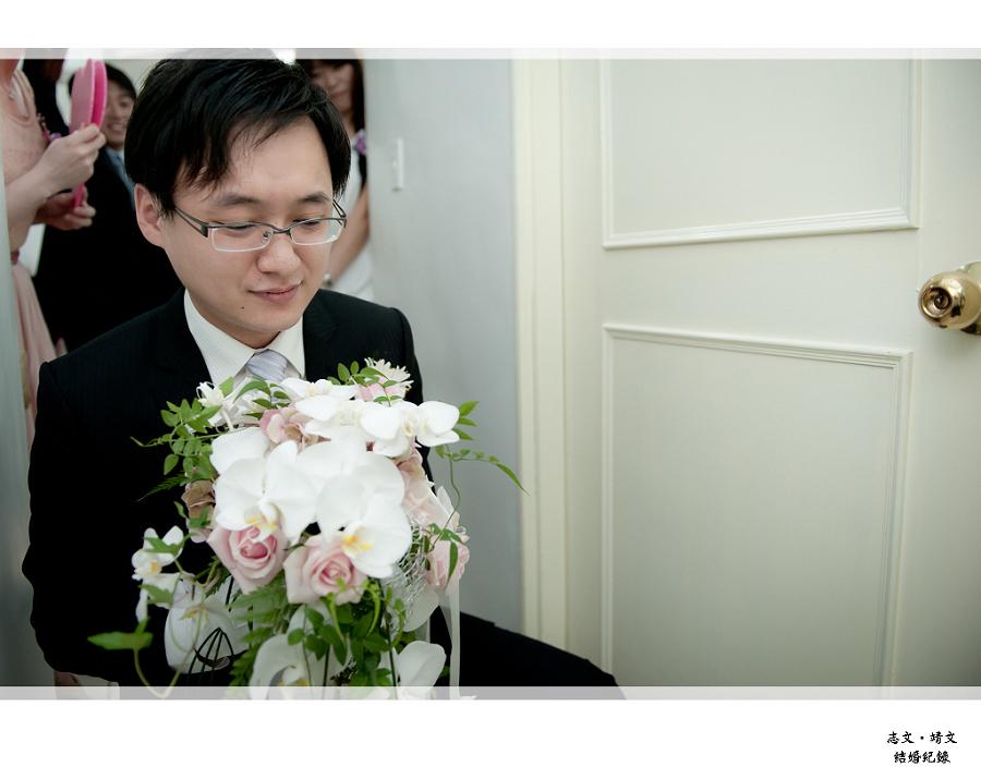 志文&靖文_37
