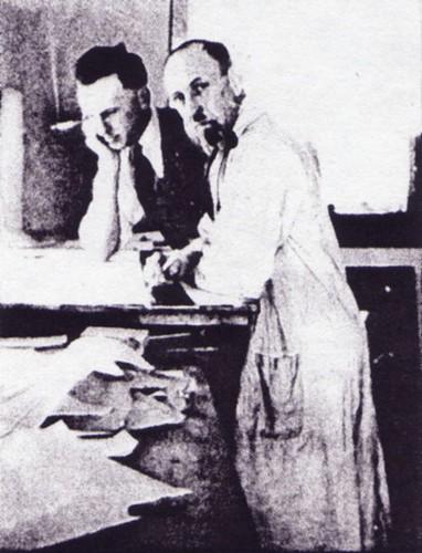 Andrew Randall Cobb, 1926