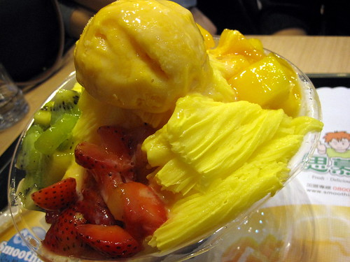 Mango Shaved Snow
