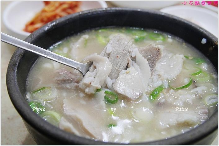 잔치잔치돼지국밥 豬肉湯飯