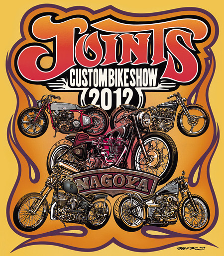 "Erostika - ""JOINTS CUSTOM BIKE SHOW"""