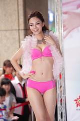 06-39 (Yung Chin Su) Tags: girls bunny girl beautiful beauty booth model legs leg showgirl promotional
