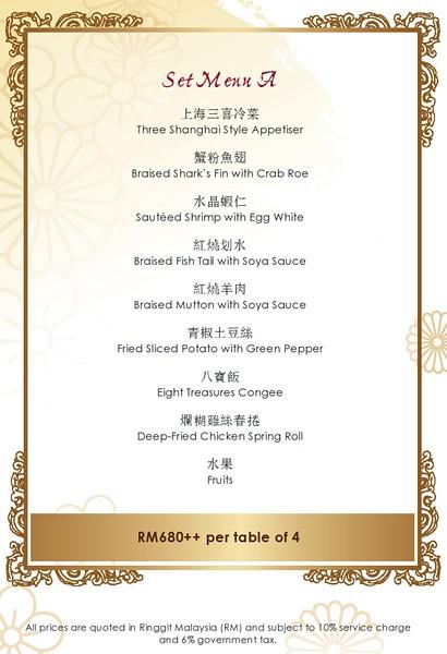 set menu A