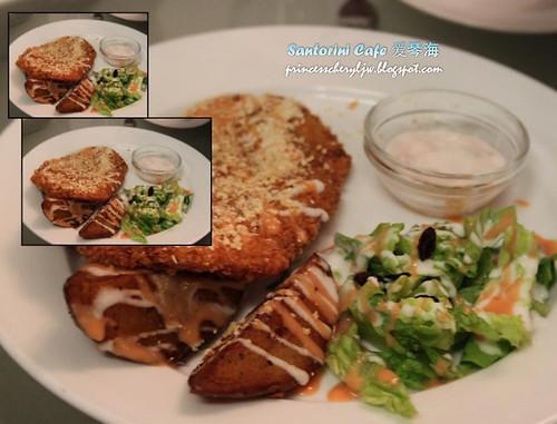 Santorini oat fish chop