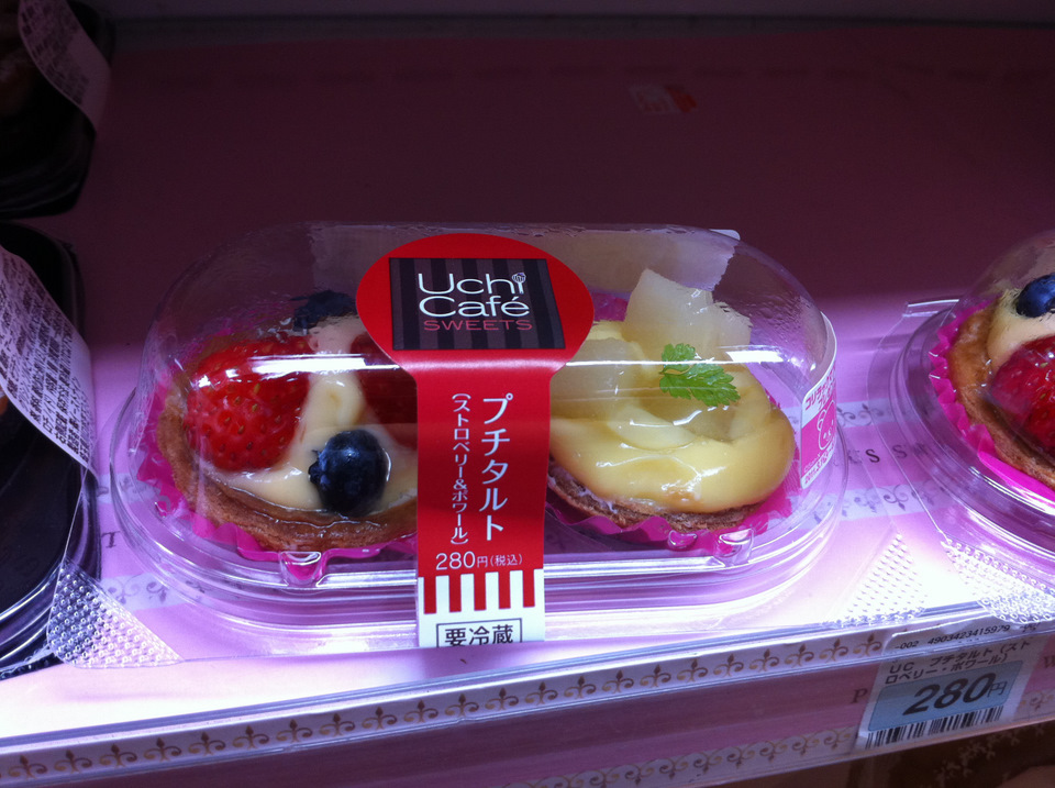 desserts from Uchi Cafe brand