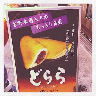 ぱるる 画像38