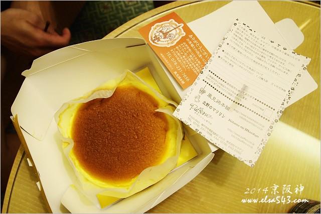 2014京阪神 戰利品