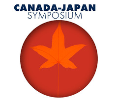1st version of red maple leaf (CANADA) in a red circle (JAPAN) logo (elizabatz.jensen) Tags: leaf leaves maple ogos canada redmapleleaf flag japan nanomaterials lattice graphen chemistry conference symposium
