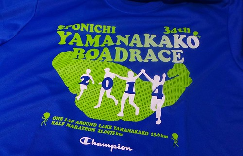 20140525_yamanaka-lake rr 6