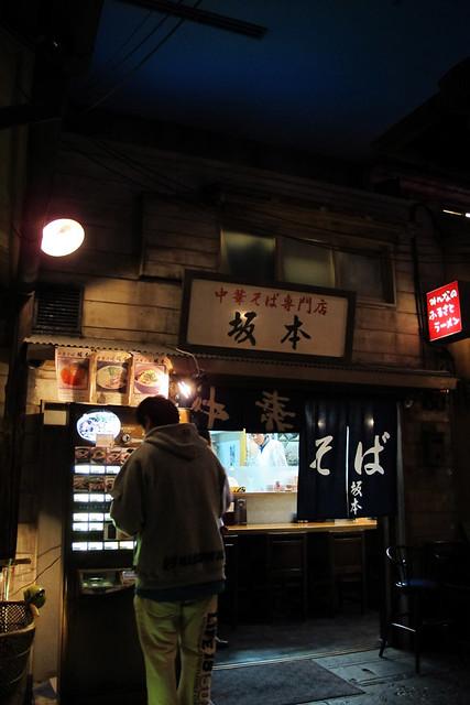 110208_190613_ラーメン博物館_坂本
