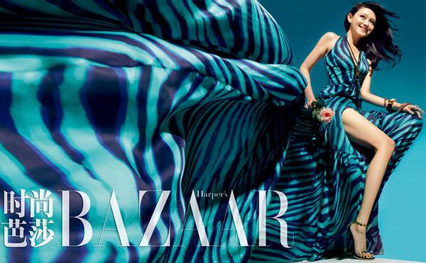 Barbie-Hsu-Harpers-Bazaar-5
