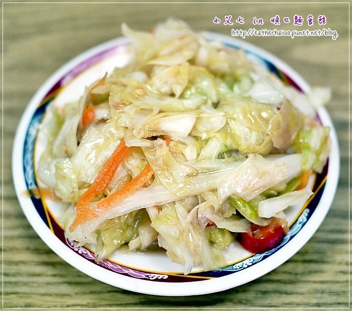 4 台式泡菜