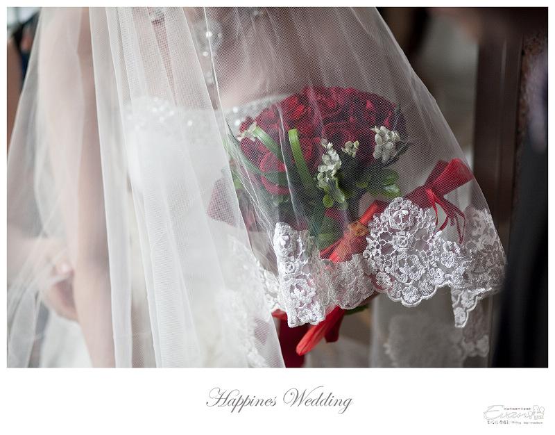 [婚禮攝影]承澤&佩蓉 婚禮紀錄_119