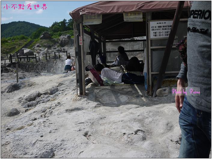 玉川溫泉大噴湯岩盤浴-19.jpg