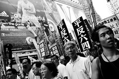 All Powerful ([~Bryan~]) Tags: street people hongkong rally protest documentary 17 causewaybay  1july  1stjuly  hongkongpeople   hongkonggovernment    liuxiaobo civilhumanrightsfront hongkongestablishmentday 1997handover