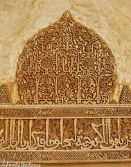 Alhambra Palace 14   / Granada / Spain - 27.03.2012 (Ahmed Al.Badawy) Tags: h5alhambrapalacegranadaspain hutectshotsahmedbadawyislamicarchitecture