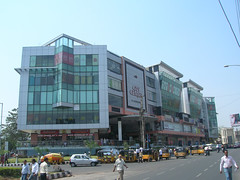 City Center Mall, Hyderabad (I Love City Center) Tags: india mall landmark shoppingmall shoppingcenter hyderabad citycenter andhrapradesh touristplace citycentermall mallfront
