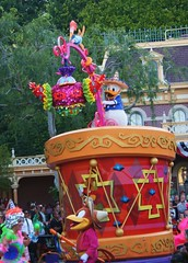 Tres Amigos float