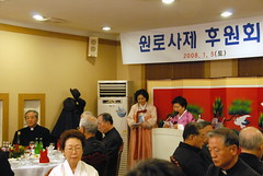 원로사제후원회신년교례회 (2) (Catholic Inside) Tags: cia faith religion catholicchurch catholicism southkorea jesuschrist eucharist holyspirit holysee holymass southkoreakorean catholicinsideasia