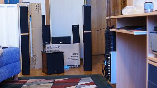 Microlab HI FI H 600D 5.1: namų kinas ir muzika viename