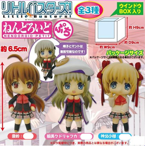 Nendoroid Petit Little Busters Set