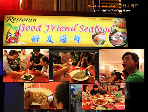 Good Friend Seafood food tasting behind the scene