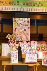 千歳飴 (Einharch) Tags: wedding festival japan kids canon japanese tokyo traditional 日本 東京 kimono shichigosan kodomo meijijingu 着物 七五三 meijishrine 子供 明治神宮 550d キャノン kidsfestival japanesetraditionalwedding 神前式 shinzenshiki kissx4 canonkissx4